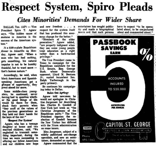 Download the full-sized image of Respect System, Spiro Pleads