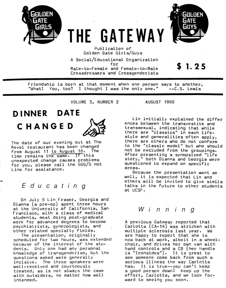 Download the full-sized PDF of The Gateway Vol. 3 No. 2 (August, 1980)