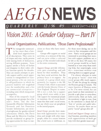 Download the full-sized PDF of AEGIS News, No. 9 (December, 1996)