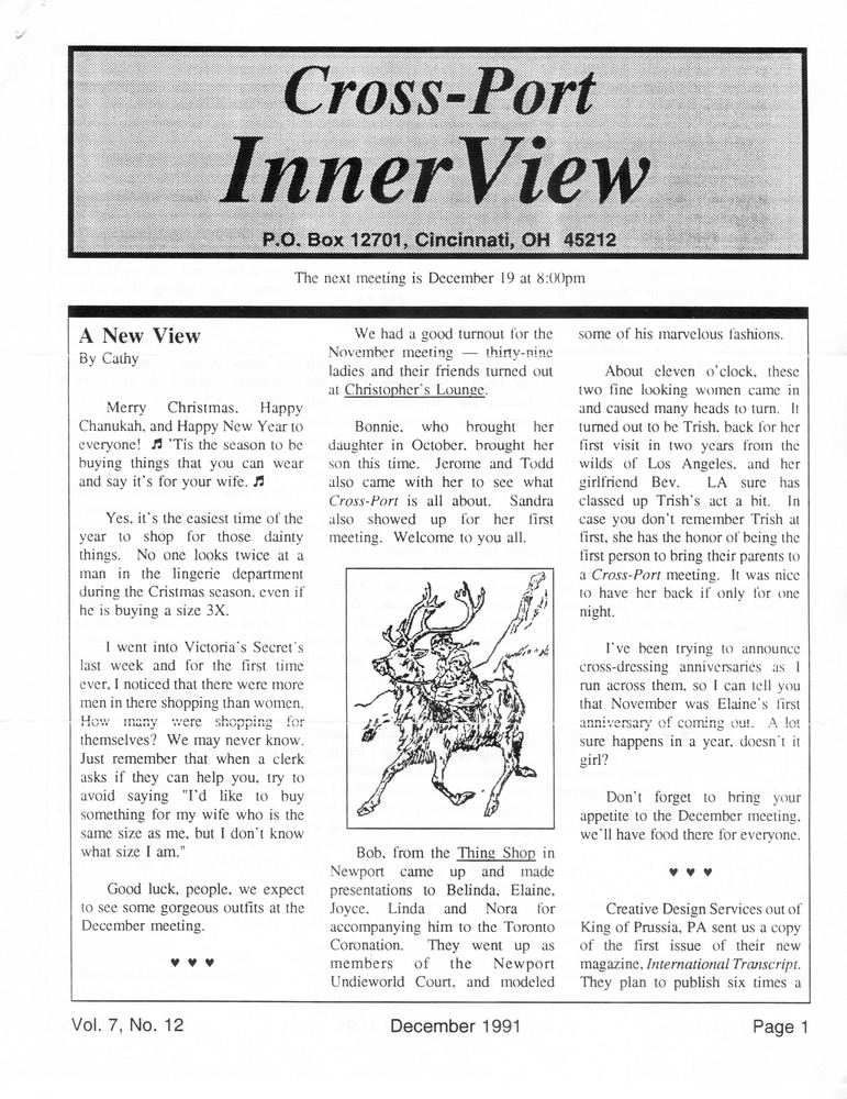 Download the full-sized PDF of Cross-Port InnerView, Vol. 7 No. 12 (December, 1991)